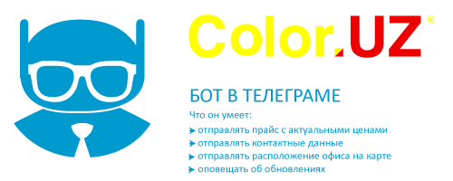 Color.UZ бот в телеграме